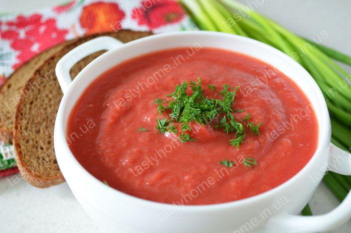 суп пюре из свеклы рецепт с фото